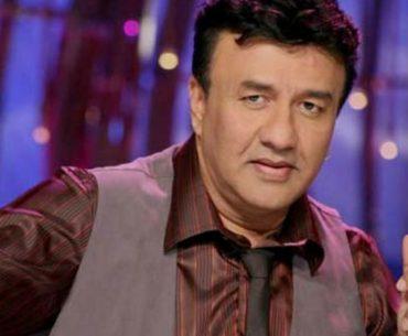 Anu Malik - Yeh Kaali Kaali Aankhen: